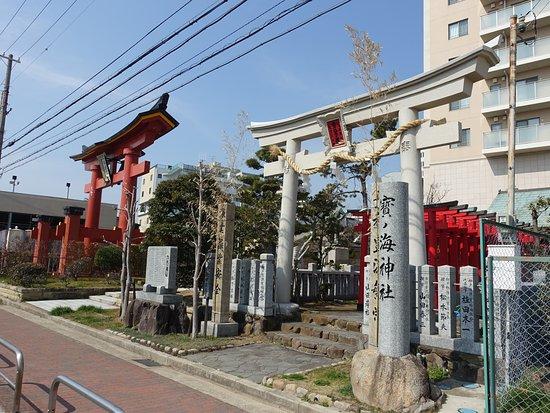 Takara no Umi Shrine