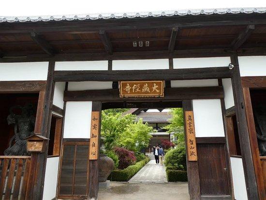 Daizokyoji Temple
