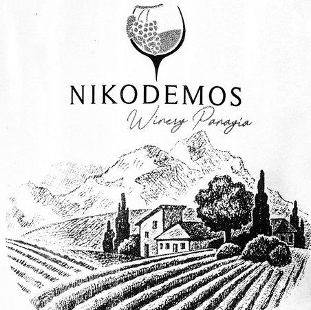 Pano Panayia, Кипр: Nikodemos Winery Panayia