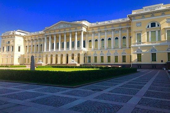 Russian Museum Skip-the-Line Tour in St Petersburg – fénykép