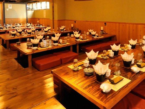 Japanese style seat.