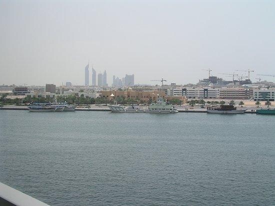Πόλη του Κουβέιτ, Κουβέιτ: عام