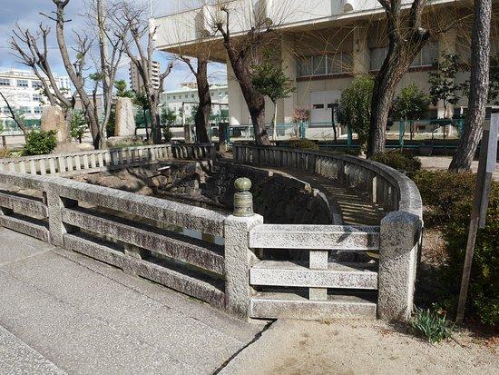 藩学跡の風景