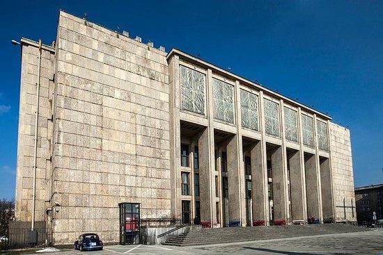 Museu Nacional Main Gallery Entrance...