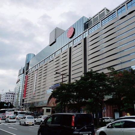 Fukuoka Mitsukoshi