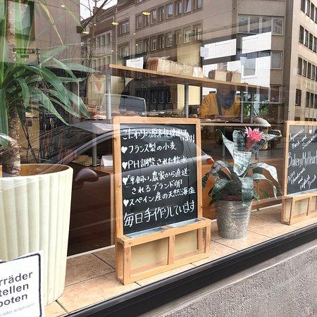 뒤셀도르프에서 많이 알려진 일본 빵집 입니다.