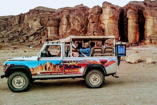 Parcours en Jeep du parc Timna