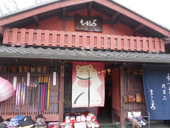 Motoshiro