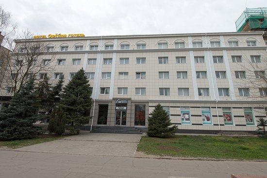 Optima Kherson