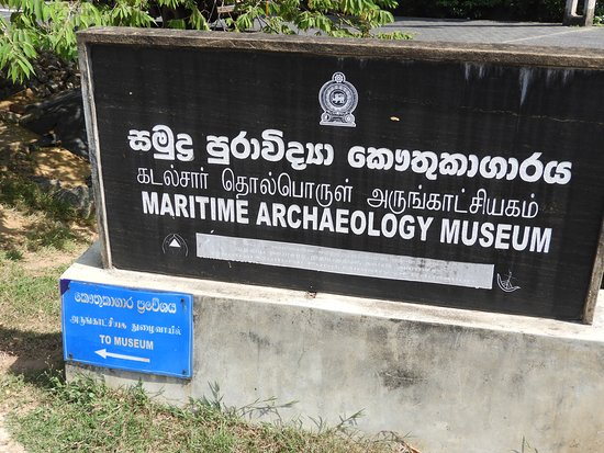 Maritime Archeological Museum (Galle)