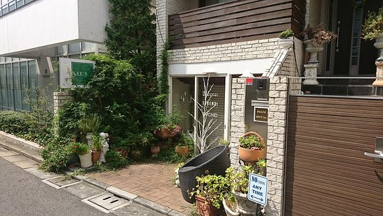 Lee's Motoazabu