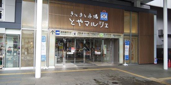 Kitokito Ichiba Toya Marche