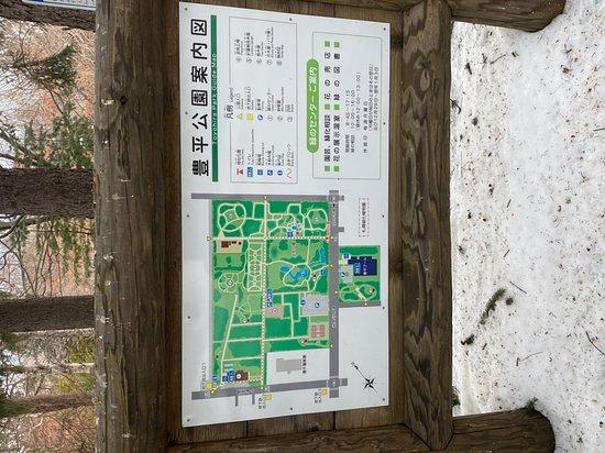 Toyohira Park
