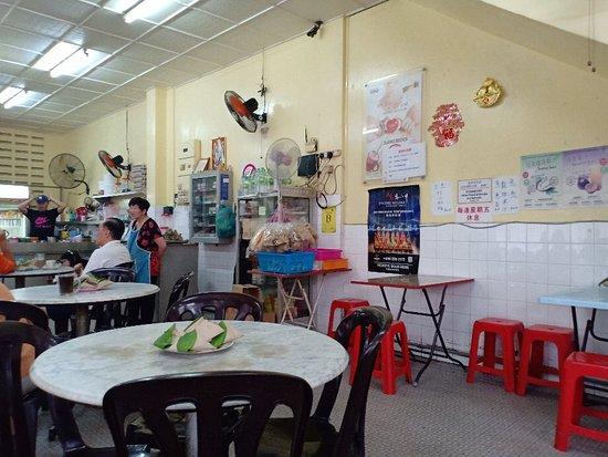 Kedai Minuman Siang Chiang
