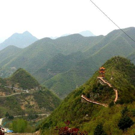 Xixia County, الصين: 远眺