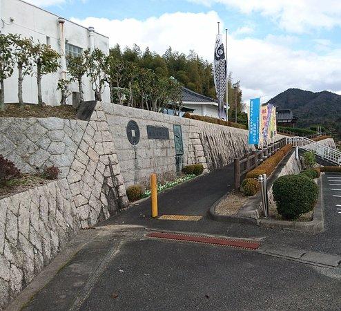 Suzenji - Local Museum
