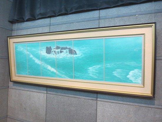 Shimakawa Art Museum