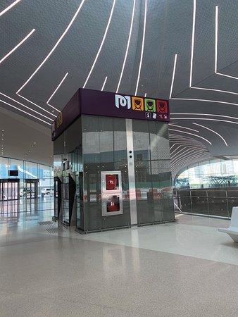 مترو الدوحة قطر