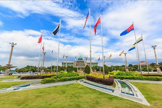 Tour di mezza giornata a Putrajaya