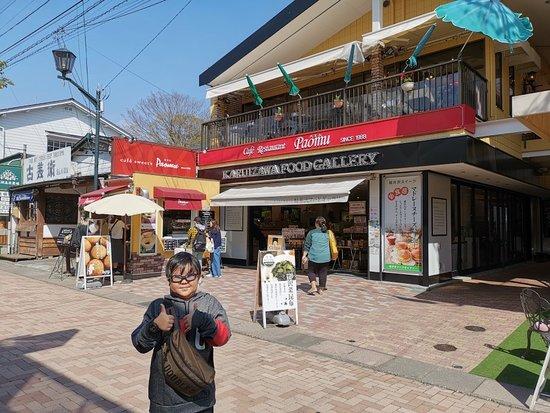 Karuizawa Food Gallery