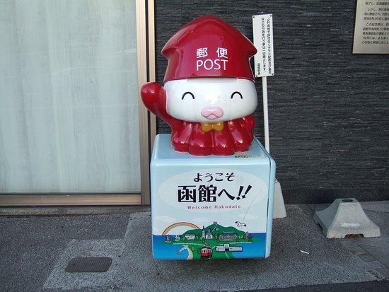 Ika Post