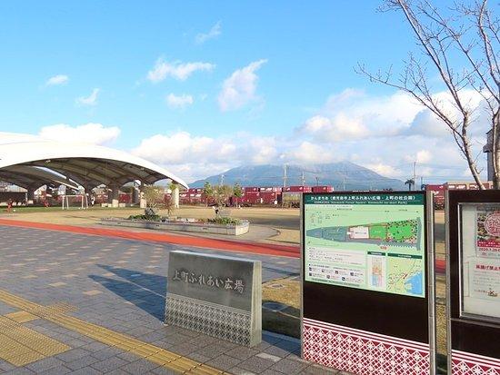 Kammachi-no-mori Park