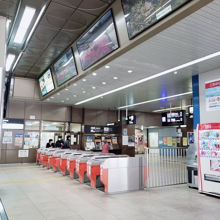 Meinohama Station: 姪浜駅構内♪