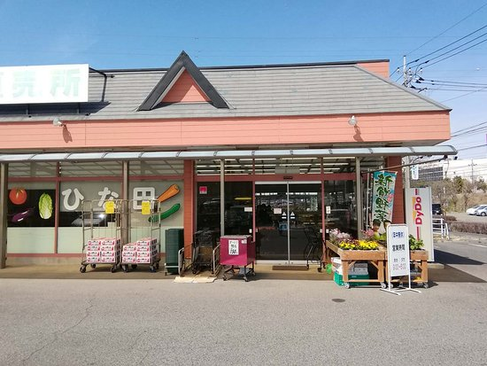 Hinata Farm Market