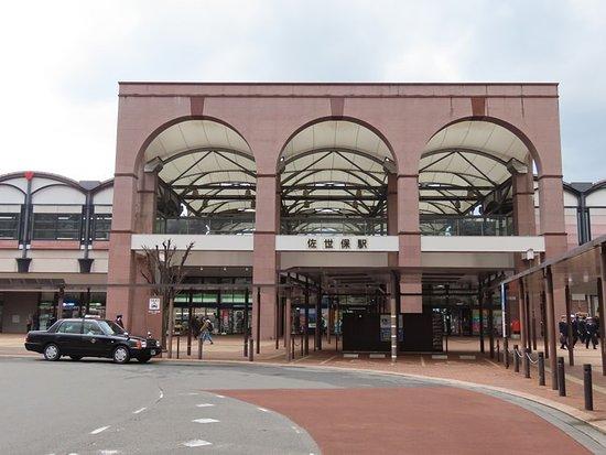 Sasebo Station