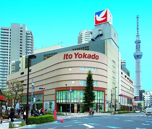 Ito-Yokado Hikifune