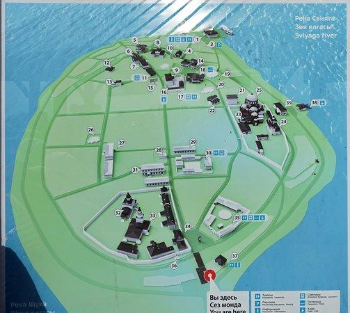 Исторический остров.