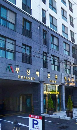 Orum Hotel, Busan