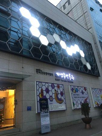 KAHP Parasite Museum