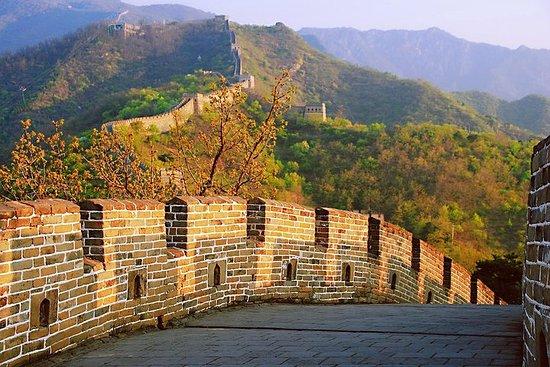 Private 3-tägige Beijing Highlights...