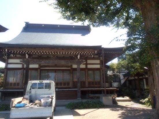 Fuon-ji Temple