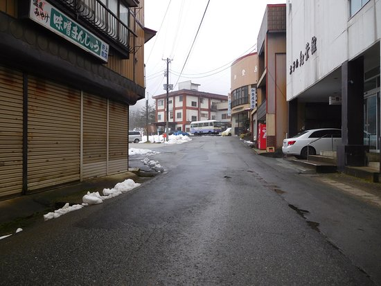 Hanesawa Onsen Kyodo Yokujo