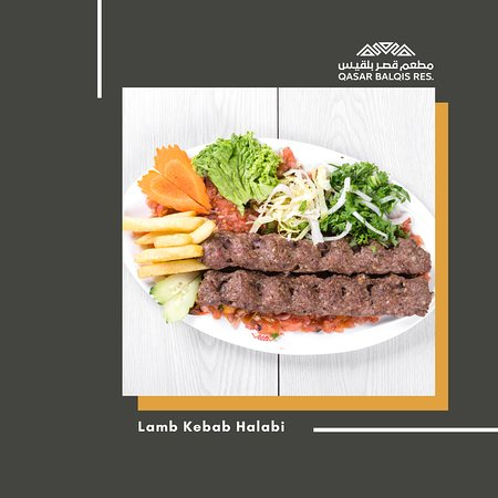 Qasar Balqis Restaurant - Ampang:  Made for you , Lamb Kebab Halabi at Qasar Balqis 🔥  為您量身打造,Qasar Balqis的Lamb Kebab Halabi خصيصاً لك , كباب لحم حلبي , فقط في قصر بلقيس  - #MalaysiaFood ⠀ #ArabicFood ⠀ #QasarBalqis⠀ #Yemen⠀ #YemeniFood ⠀ #Halal ⠀ #Catering ⠀ #Nasi ⠀ #Makan