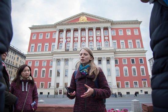 共産主義のモスクワ:夜のウォーキングツアー