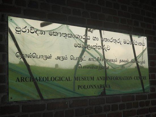 Polonnaruwa, Sri Lanka: Only exterior shots allowed