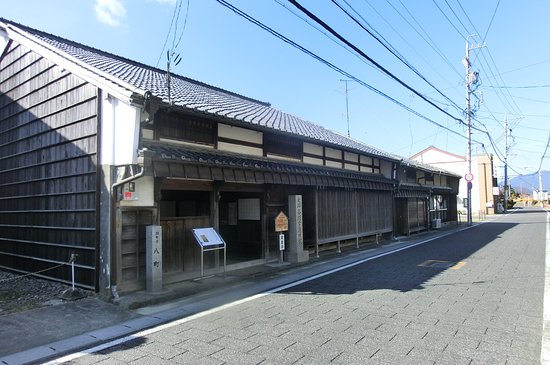 Kotosuga Tanigawa's Old House