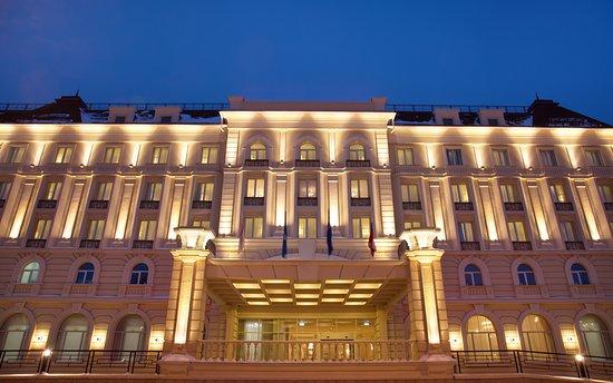 Ulyanovsk Congress Hotel