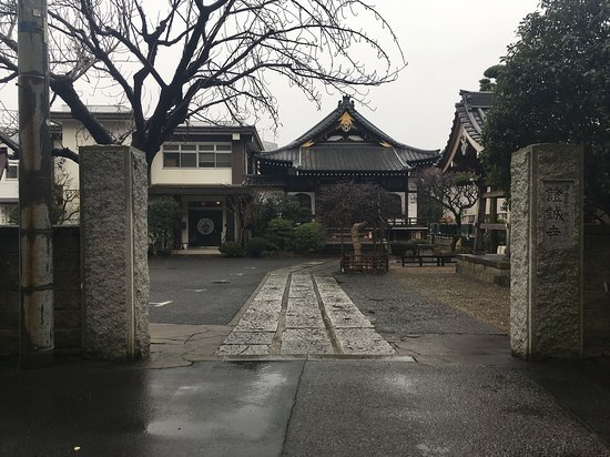 Shojo-ji Temple