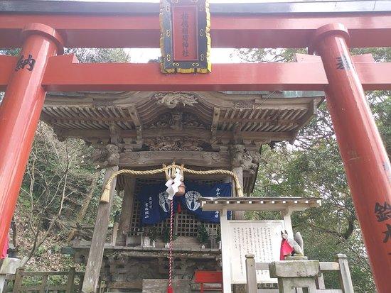 Myobusha Shrine