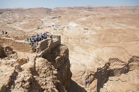 Masada ,Ein Gedi and the Dead Sea tour...