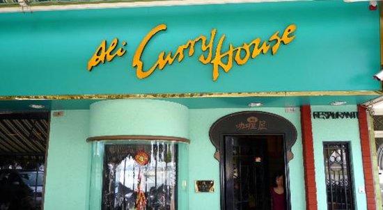 Ali Curry House in Macau