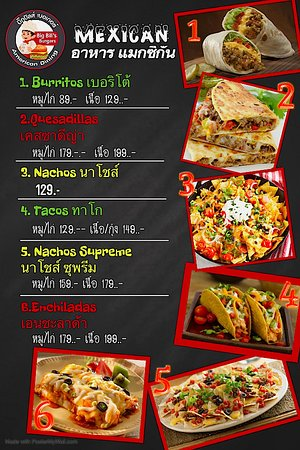 Mexican dishes.