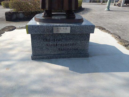 Nabeshima Shigeyoshi Statue