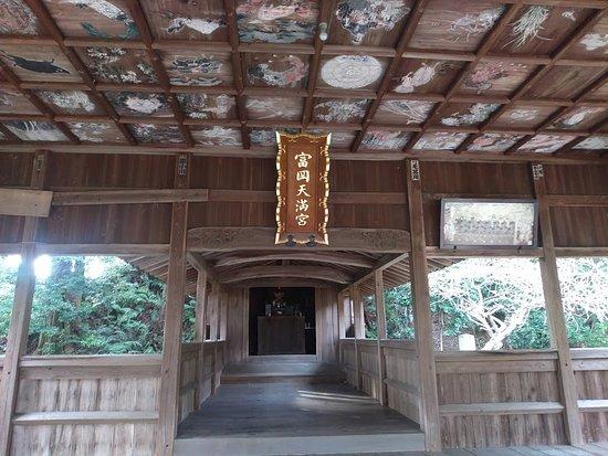 Tomioka Temmangu Shrine