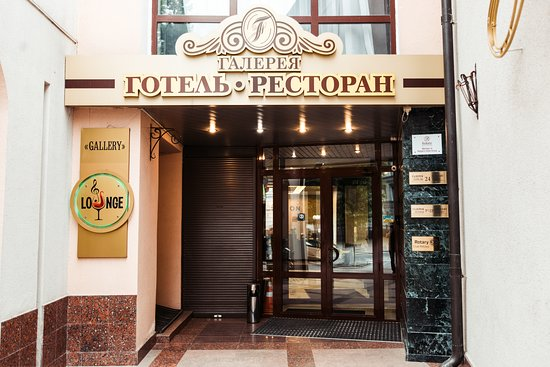 Reikartz Gallery Poltava