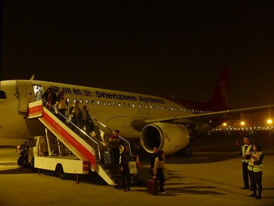 Shenzhen Airlines: A320-214  B-1683
